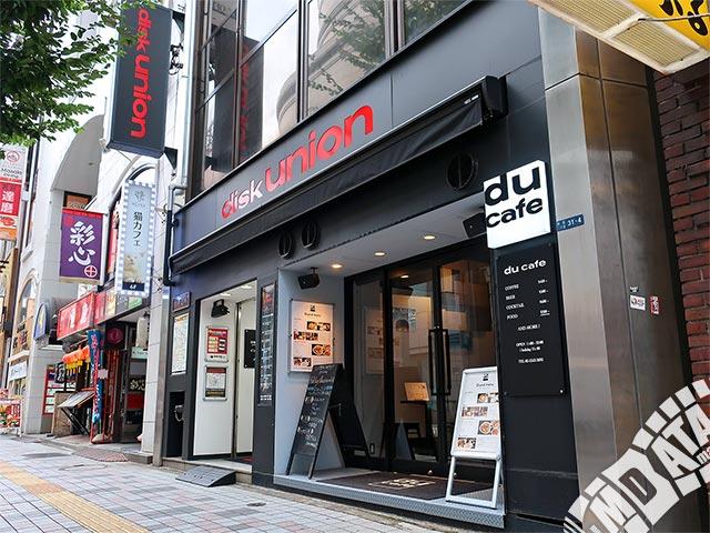 du cafe新宿の写真