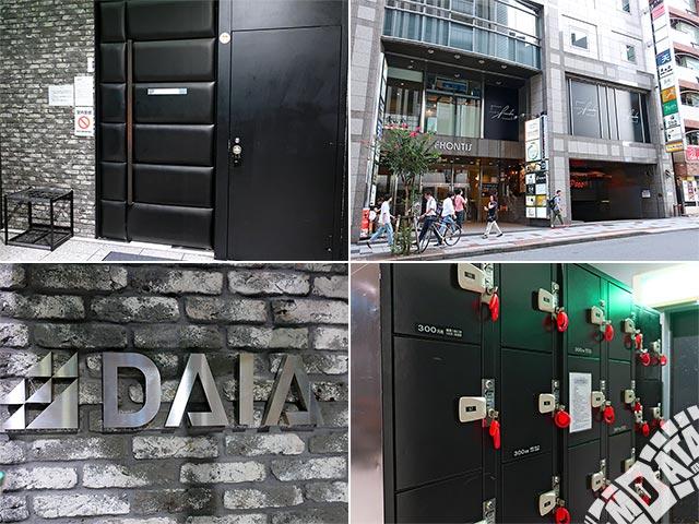 渋谷DAIAの写真