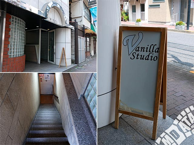 東中野バニラスタジオの写真