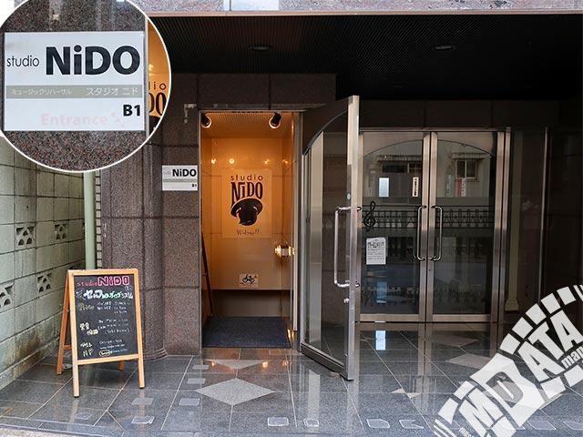 スタジオ ニドの写真