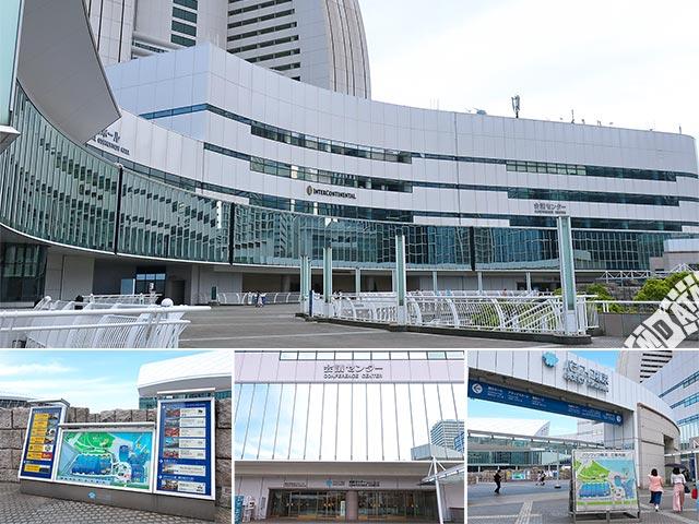 パシフィコ横浜会議センターの写真