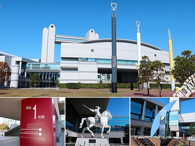 名古屋国際会議場イベントホールの写真