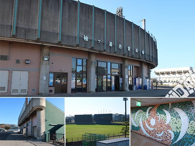 袖ケ浦市営野球場の写真