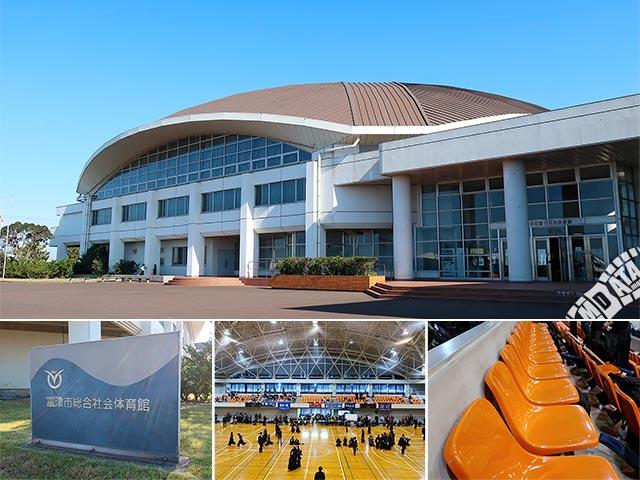 富津市総合社会体育館の写真