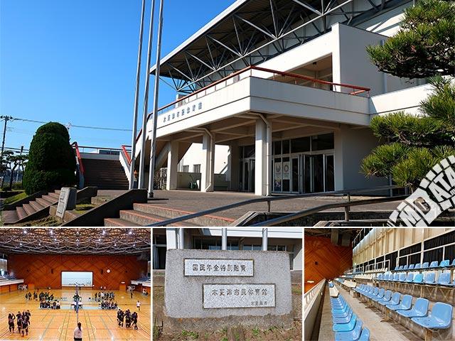 木更津市民体育館の写真