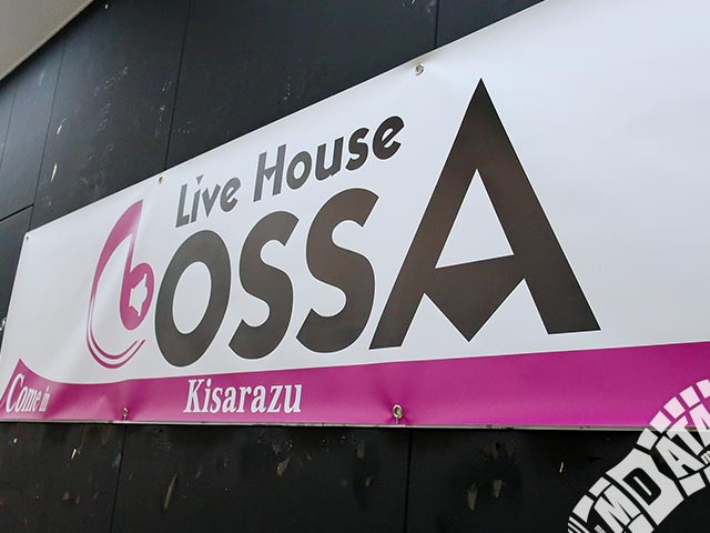 木更津ライブハウスOSSAの写真