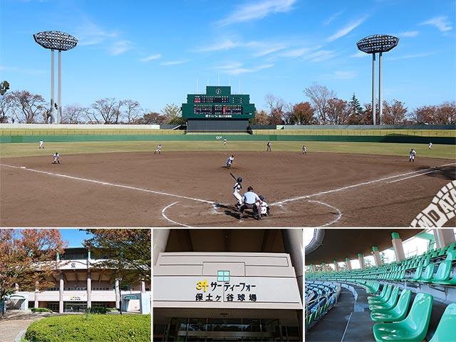 サーティーフォー保土ケ谷球場の写真
