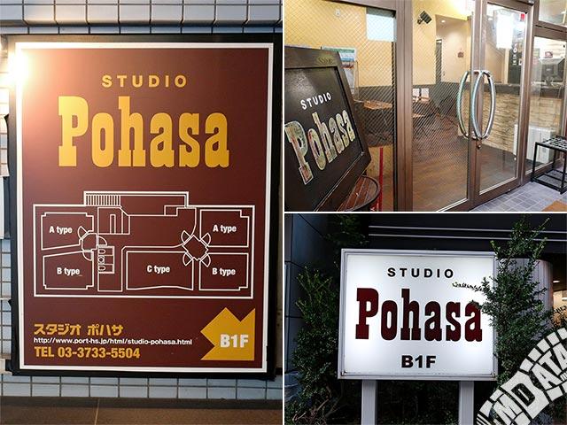 スタジオポハサの写真