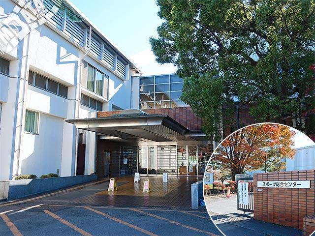 埼玉県立スポーツ総合センターの写真