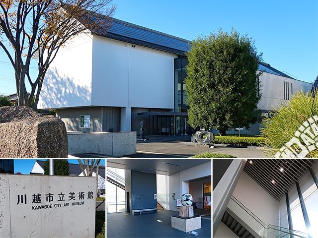 川越市立美術館の写真