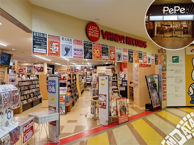 バンダレコード本川越ペペ店の写真