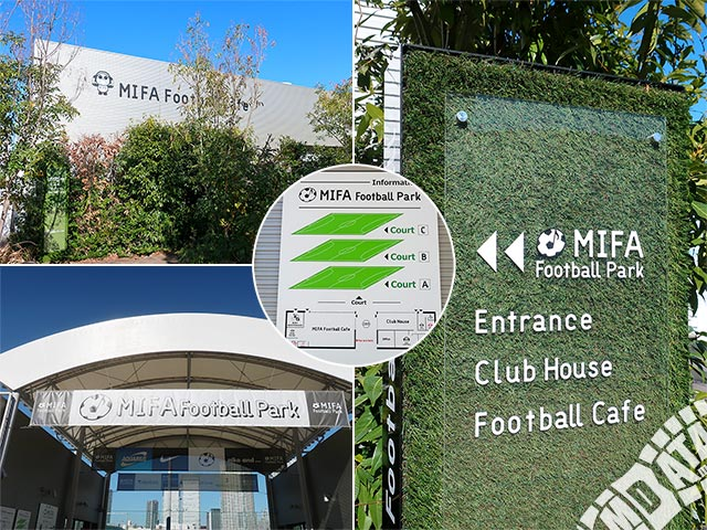 MIFAフットボールパーク豊洲の写真
