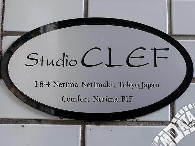 スタジオクレフの写真