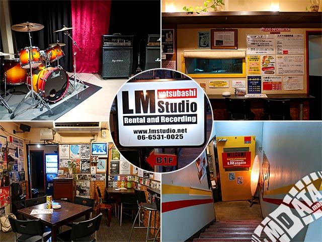 四ツ橋LMスタジオの写真