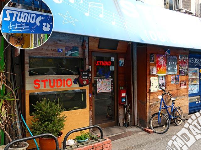 スタジオぐび梅田店の写真