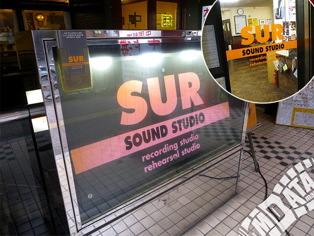 シュールサウンドスタジオの写真