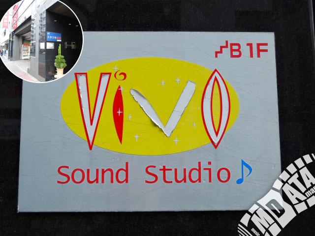 Vivoサウンドスタジオの写真