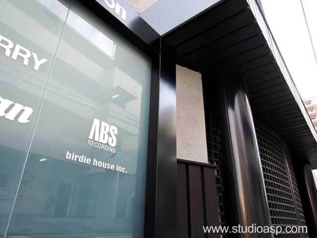 ABSレコーディングスタジオの写真