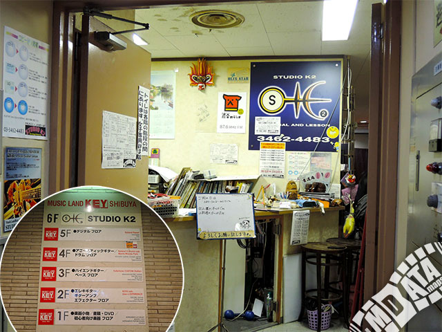 渋谷スタジオK2の写真