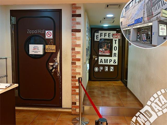 宮地楽器神田店RECスタの写真