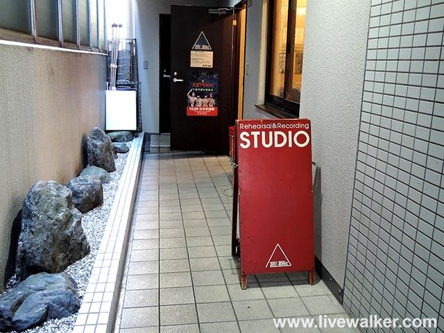 スタジオ トライトーンの写真