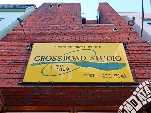 クロスロードスタジオの写真