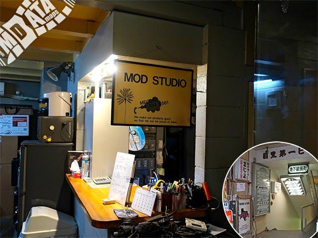 目黒マッドスタジオの写真