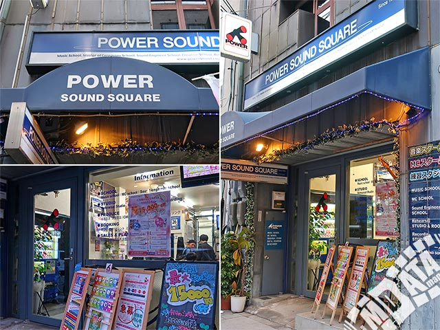 POWER SOUND SQUAREの写真