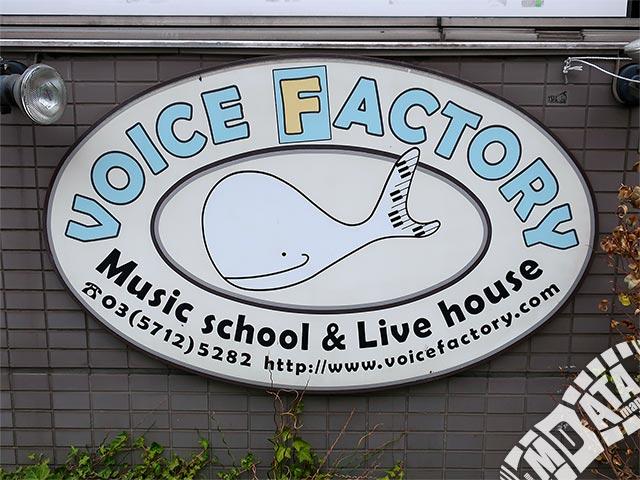 ミュージックスクール・ボイスファクトリーの写真