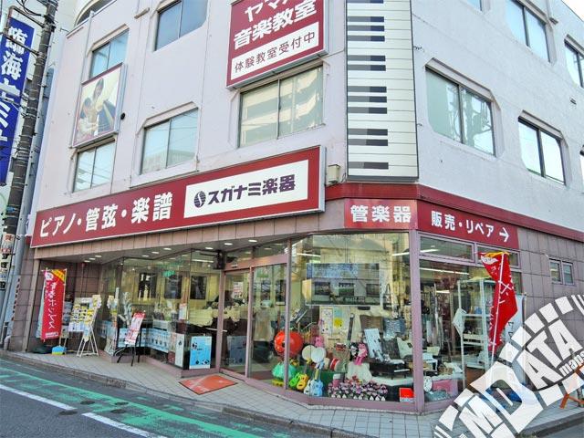 スガナミ楽器 町田センターの写真