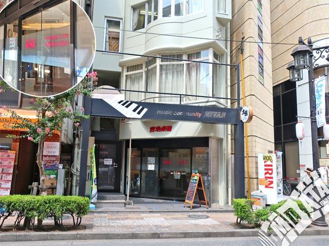 宮地楽器ミュージックジョイ立川南の写真