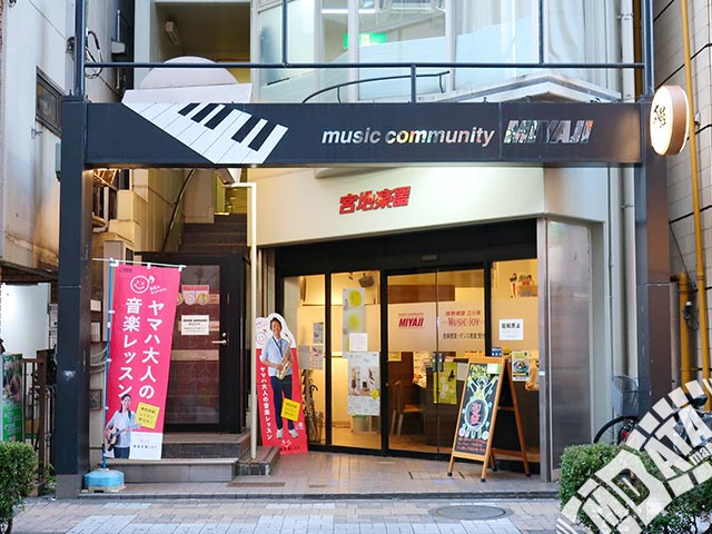 MUSICJOY立川南の写真