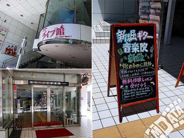 新堀ギター音楽院 藤沢教室の写真