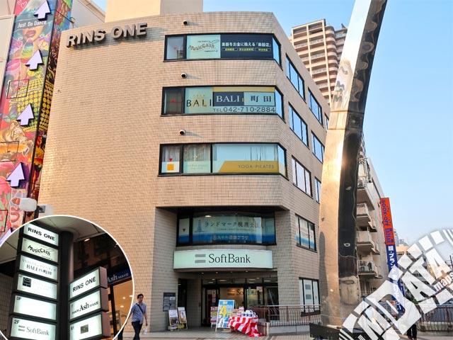 イシバシ・ミュージックキャッシュ町田店の写真