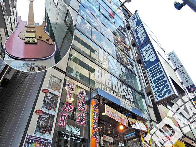 ESPギタークラフトアカデミー東京校の写真