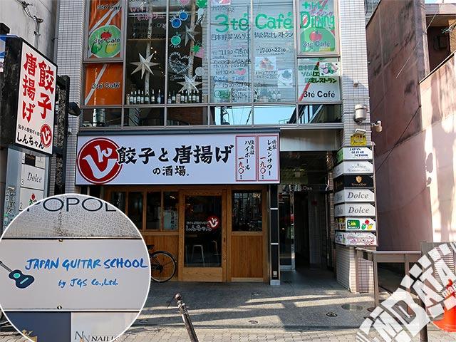 ジャパンギタースクール心斎橋校の写真
