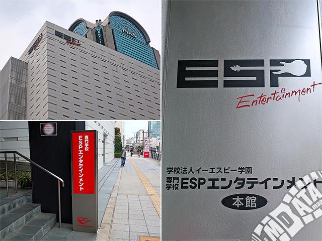 専門学校ESPエンタテインメント大阪の写真
