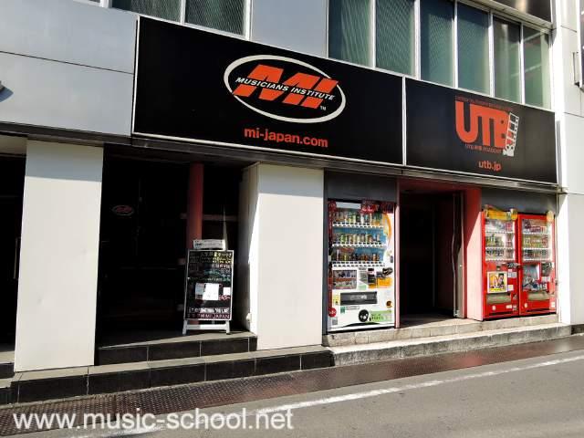 MI JAPAN 東京校の写真