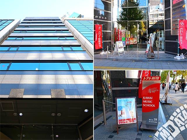カワイミュージックスクール レプレ新宿の写真