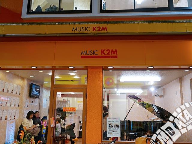 MUSIC K2Mの写真