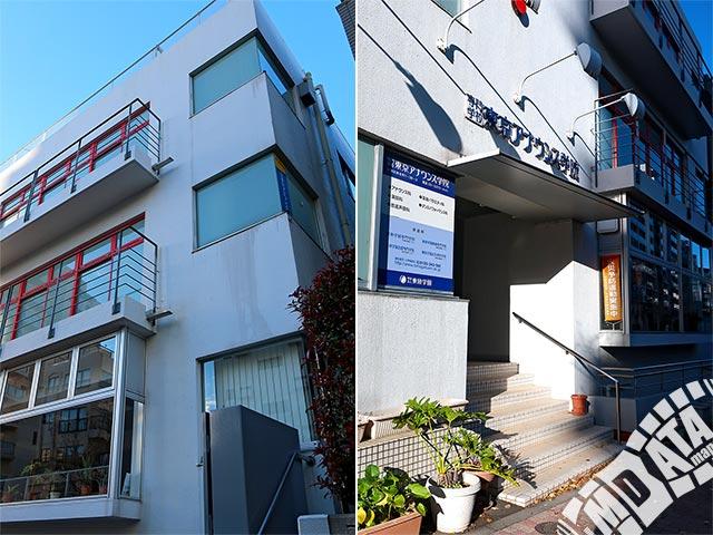 専門学校東京アナウンス学院の写真