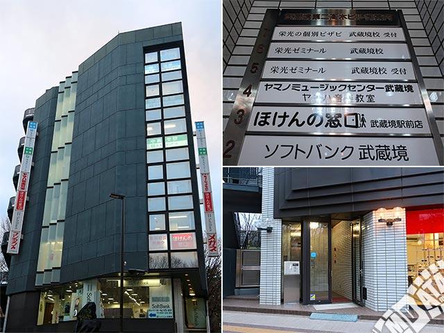 ヤマノミュージックセンター武蔵境の写真