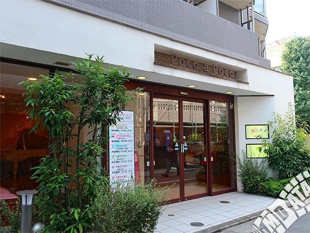 練馬ポコアポコ音楽教室の写真
