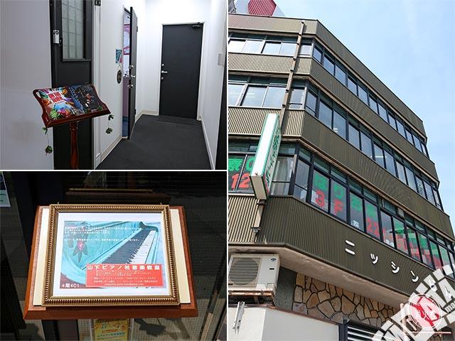 山下ピアノ社音楽教室の写真