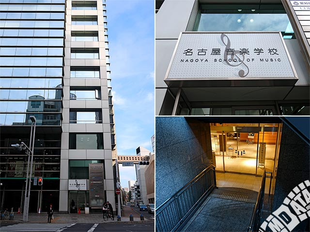 名古屋音楽学校の写真