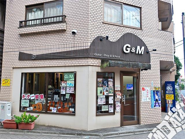 G&Mギター教室の写真