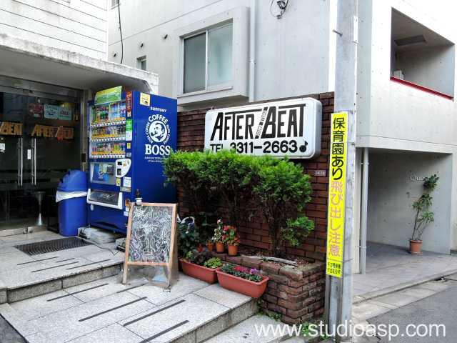 アフタービート高円寺南口店の写真