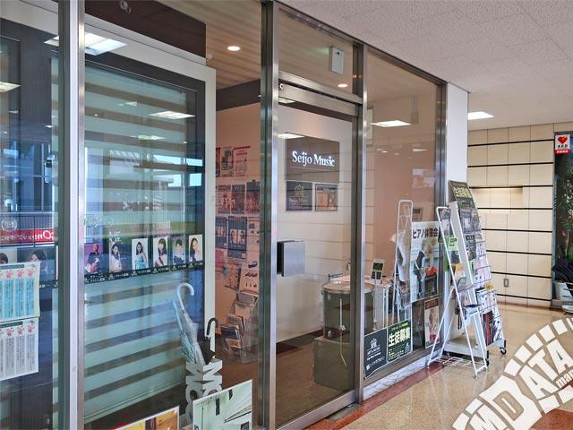 成城ミュージックアカデミー駅前音楽教室の写真