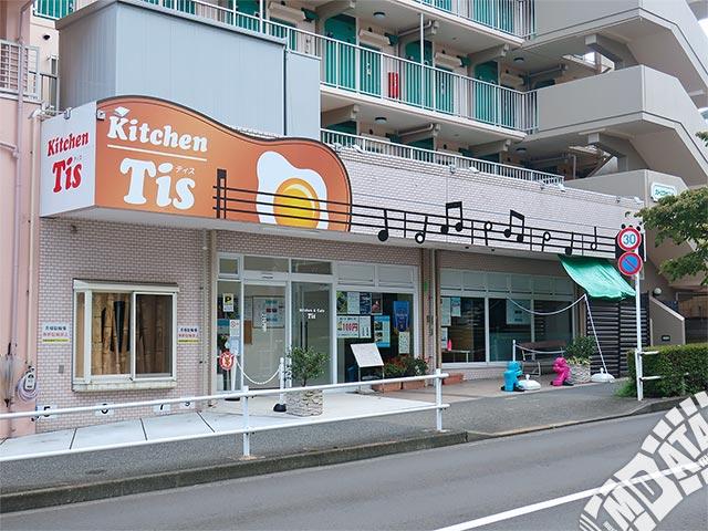 唐木田キッチンティスの写真