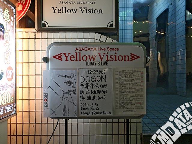 Yellow Visionの写真